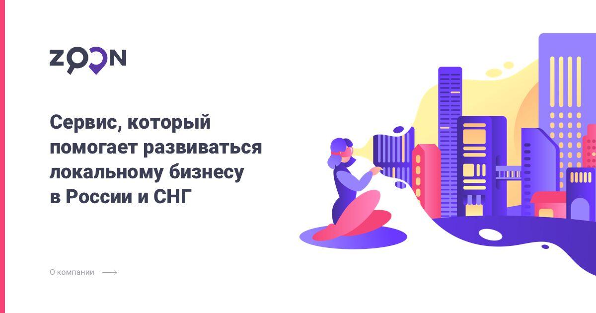 http://msk.career.zoon.ru/